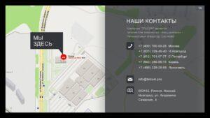Telcom CRM Project Management