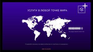 Cyber Telcom